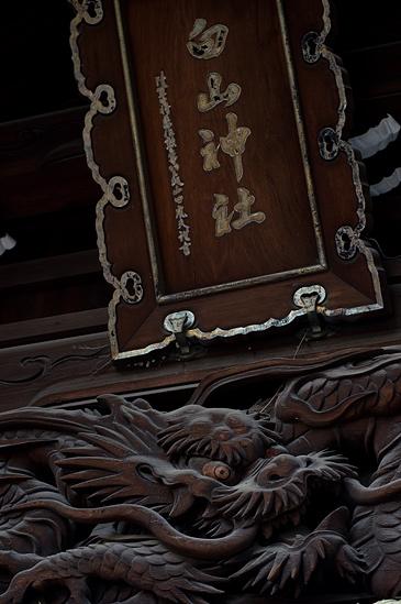 白山神社-2