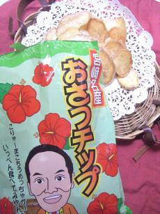 Osatsu Chips