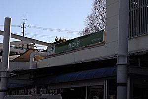 RIMG00011.jpg