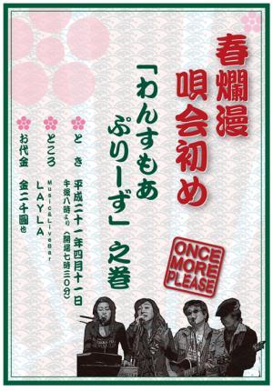omp_poster