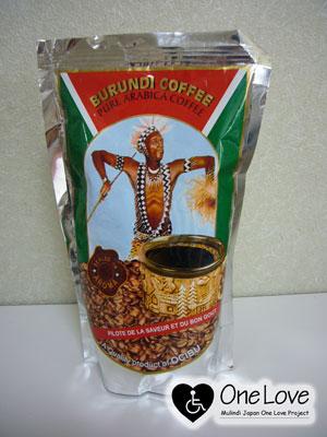 ブルンジ写真コーヒー1