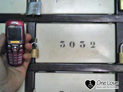 ルワンダ郵便pobox2