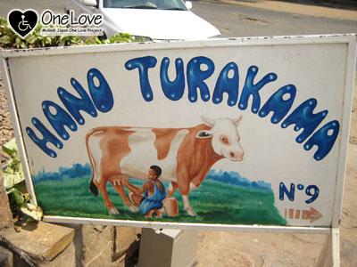 ルワンダ牛乳屋さん食事