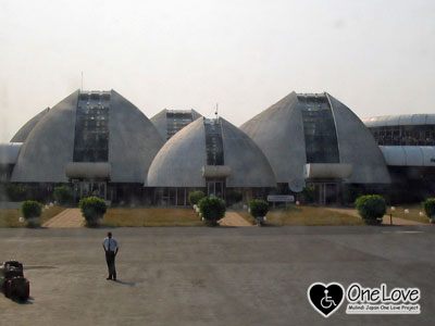 ブルンジBujumburaの空港