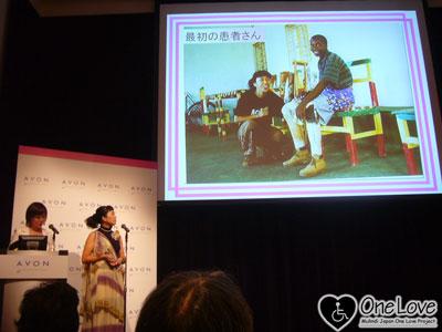 エイボン女性賞2008-2