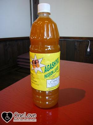 ルワンダブルンジアガシャ1