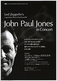 JonesJohnPaul-JapFlyer.jpg