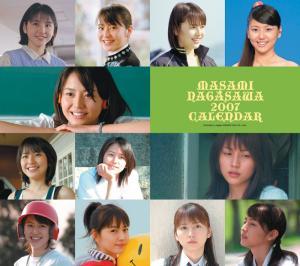 masami2007.jpg