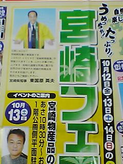 higashikokubaru01