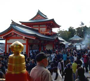 hatumoude2009.jpg