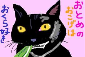 nihonga_090627.jpg