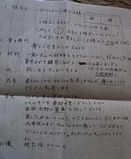 okura0_090518.jpg