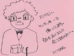 sakuramamasan_090430.jpg