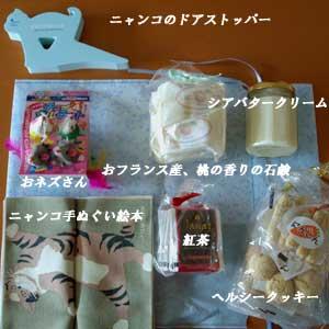 sionmamasan1_090831.jpg