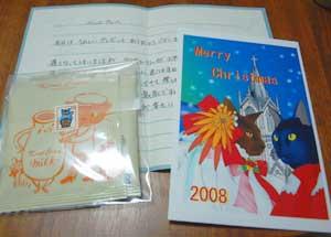 takosayusancard.jpg
