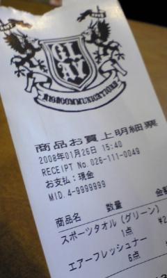 20080126160602