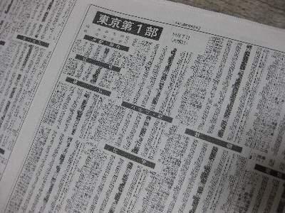 kabuyasu02.jpg