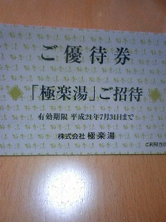 CA11O3EU.jpg