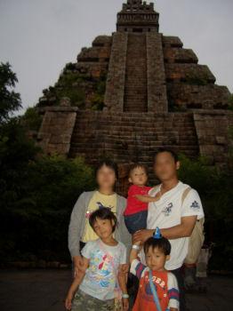 20080915_08+.jpg