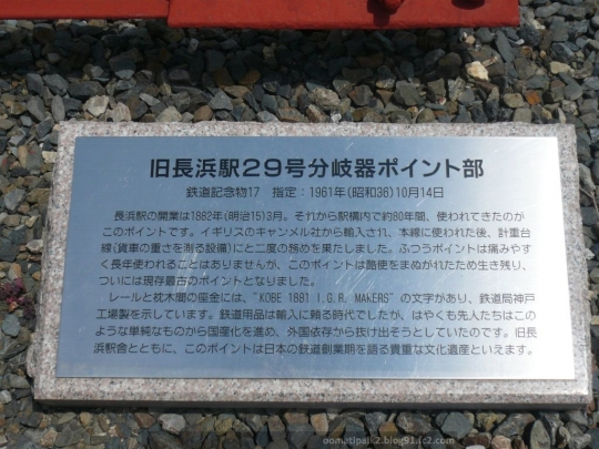 Panasonic_P1050975.jpg
