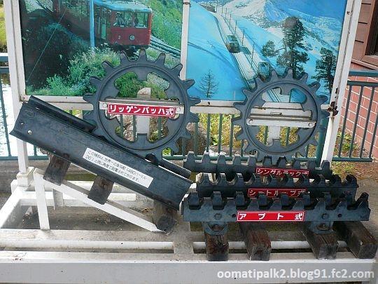 Panasonic_P1060634.jpg