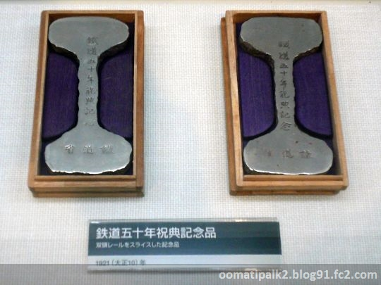 Panasonic_P1070123.jpg