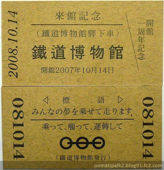 Panasonic_P1070169s.jpg