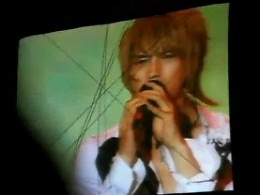 Jaejung Crying 3