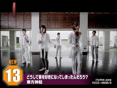 [PV] 23th Single Doushite kimi wo suki ni natte shimattandarou (14s Preview) [nockin].wmv_000014514