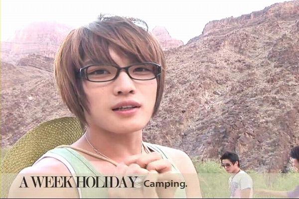 Jaejung Camping