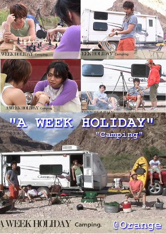 Camping cap 13