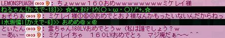 080315iwai.jpg