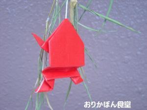 20090705-1.jpg
