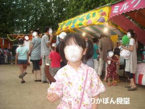 20090802-0.jpg