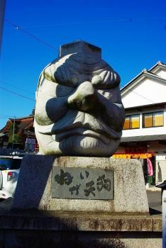 大杉神社2