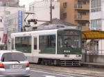 高知のチンチン電車