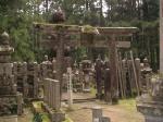 伊達政宗墓所
