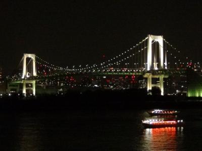 東京レインボーブリッジ