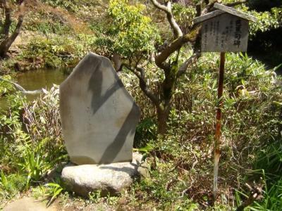 芭蕉句碑「古池や 蛙飛びこむ 水のおと」