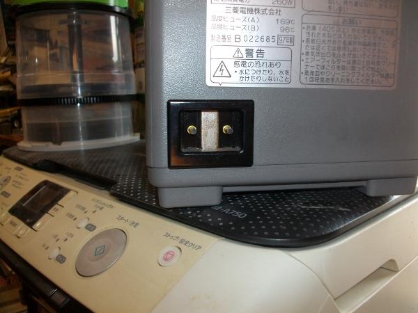 加湿器のコードが付属してない
