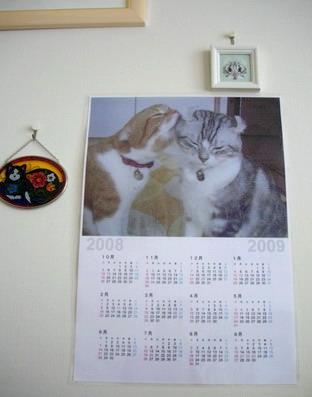カレンダー)