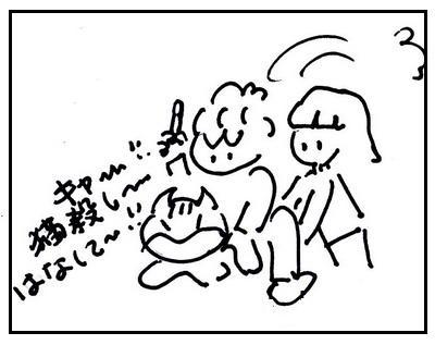 201203252.jpg