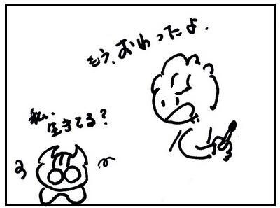 201203253.jpg
