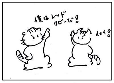 20120326