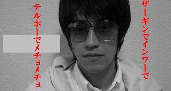 EKKKYO-syukugawaatom!1.jpg