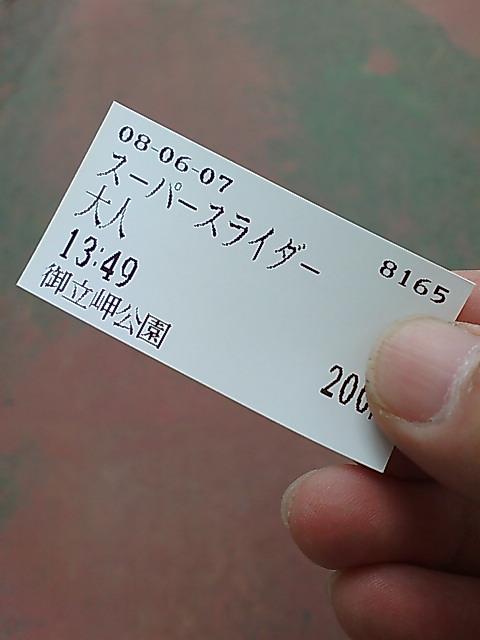 08060821.jpg