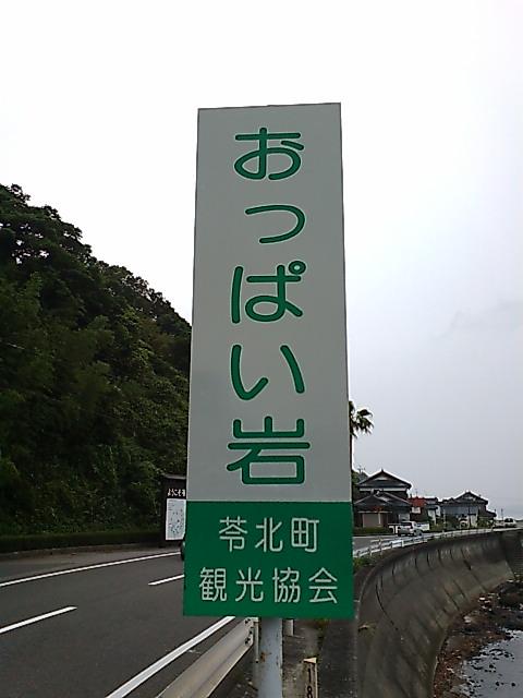 08061616.jpg