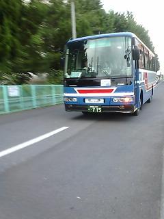 20080703073832