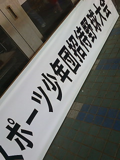 20090504092741