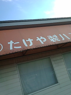 20090508071511